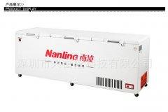 卧式冰柜商用展示冷冻冷藏柜顶盖门转换型